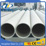 Sin Fisuras de tubo redondo de acero inoxidable 201/304/316/321
