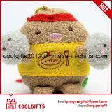 Nouvelle conception de petits animaux de jouets en peluche personnalisé trousseau