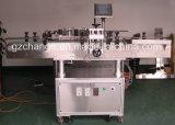 Автоматическая цилиндрическая машина для прикрепления этикеток чонсервных банк опарников бутылок