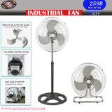 2 en 1 ventilateur industriel avec cinq lames 18pouce