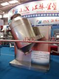 Mezclador múltiple del polvo para el producto alimenticio