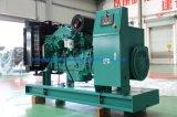 138kVA OEMの製造業者による本物のCumminsのディーゼル発電機セット