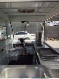 新式の移動式軽食車