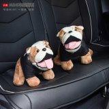 Brand New Fashion Cool Decoração Lovely Bulldog Style Plush Toy Mini Cooper Car Interior Acessórios