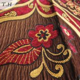 Chenille Fabric From Tongxiang Tenghui Textile Co., Ltd