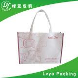 Без ламинирования тканого брелоки сувениры с индивидуальным мешок для печати