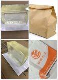 ペーパーハンバーガー袋のペーパーBag&のハンバーガー袋のための熱い溶解の接着剤