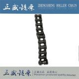Petite chaîne en gros 06c-1, 06b-1 de rouleau de boîte de vitesses d'acier inoxydable