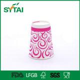 ペーパー物質的な飲料の使用のカスタムロゴの使い捨て可能なペーパーコーヒーカップ