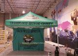 2016 عمليّة بيع حارّ قابل للنفخ يعلن خيمة, خيمة تجاريّة, يطوي خيمة لأنّ عمليّة بيع
