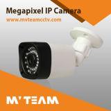 Камеры CCTV HD обеспеченностью пули горячей камеры Ahd 1080P 720p возникновения напольные (PAH10)