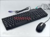 Tastiera e mouse combinati (WS-KMC-8119)