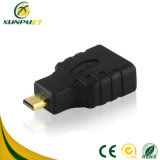 Non-Shielded negro hembra-hembra adaptador HDMI Cable