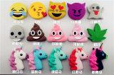 côté de pouvoir de Siliocone de bloc d'alimentation d'expression de dessin animé de 2600mAh Emoji