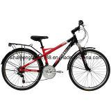 Горный велосипед с подвеской вилочный захват для продажи (MTB-014)