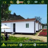 Prefab дома (LS-MC-003)