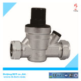 Выкованный клапан уменьшения давления с манометром