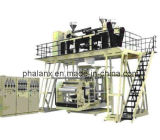 Машина Co-Extrusion Multi-Layer PP пленки