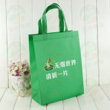 自動Formed 3D Non Woven Advertizing Bag (MYC-058)