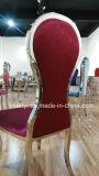 Нержавеющая сталь мебели трактира гостиницы банкета венчания обедая стул
