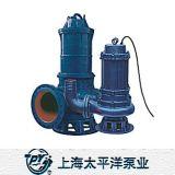 Submergé de la pompe d'eaux usées (WQ)