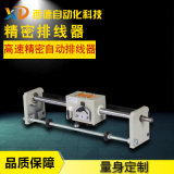 Alta precisión y buena calidad Cable mecánico anillo de rodadura atravesar duro