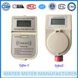 Рч/IC смарт-карт предоплаты типа измерителя расхода воды