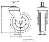 4 pouces Two-Dish Panier Roulette de l'élévateur