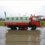 Caminhão Diesel da vassoura de estrada (5070TSL)