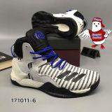 Nam 7 Primeknit alle-Ster VII de Basketbalschoenen Nieuwe Bb8193 van Mensen Drose toe