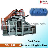 30-55Lプラスチック燃料タンクの生産ライン