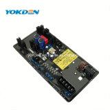 DVR2000e電子AC自動電圧調整器AVR