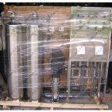 5000L/H RO天然水および飲料ジュースラインを飲むための純粋な水清浄器の処置