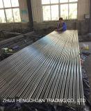 コンベヤー、風邪-引かれた明るい棒、明るい風邪-中国の工場によってなされる引かれた棒