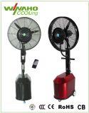 Kaffee-Haus-Spray-Wasser-Ventilator-beweglicher Nebel-Ventilator mit Befeuchter