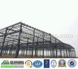 Almacén prefabricado de la estructura de acero del edificio para el almacenaje