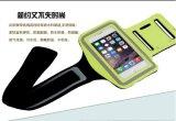 最も新しいデザイナーはアーム袋の携帯電話袋のスポーツ袋を遊ばす