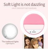 Fotografía de aumento ligera LED del anillo portable de Selfie para el iPhone de Smartphone