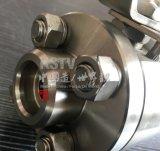 Manual de acero al carbono forjado Ensamblado Bw 3PC Válvula de bola