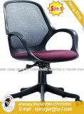 金属コーティングのオフィス用家具PUの会合の椅子(HX-8N7154B)