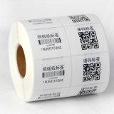 Оптовый стикер печатание высокого качества в Гуанчжоу