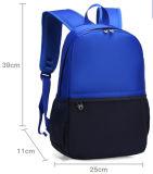 Escuela de colores dulces el logotipo de la bolsa de hombro la bolsa Mochila personalizada