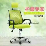 프로젝트 여가 인간 환경 공학 회의 회의 직원 메시 의자