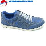 중국 제조 신발