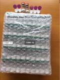 Лиофилизованный пептид Ipamorelin для сухопарой массы 2mg тела, 5mg