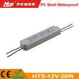 12V 20W PC 쉘 Ce/RoHS를 가진 방수 LED 전력 공급