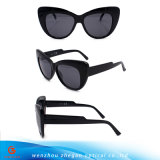 2017 óculos de sol quentes da venda para o partido