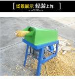 La trilla la trilla de maíz maíz Sheller máquina