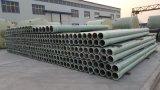 Tubo di plastica a fibra rinforzata del cilindro del tubo di vetro di fibra FRP