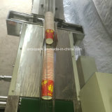 システムのカウントを用いるプラスチックコップの包む機械